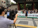 Network covers protest in Seoul